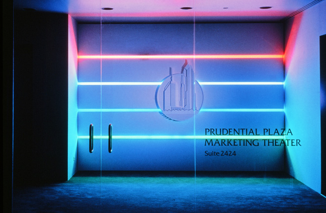 Showroom: Prudential Plaza Marketing Theatre